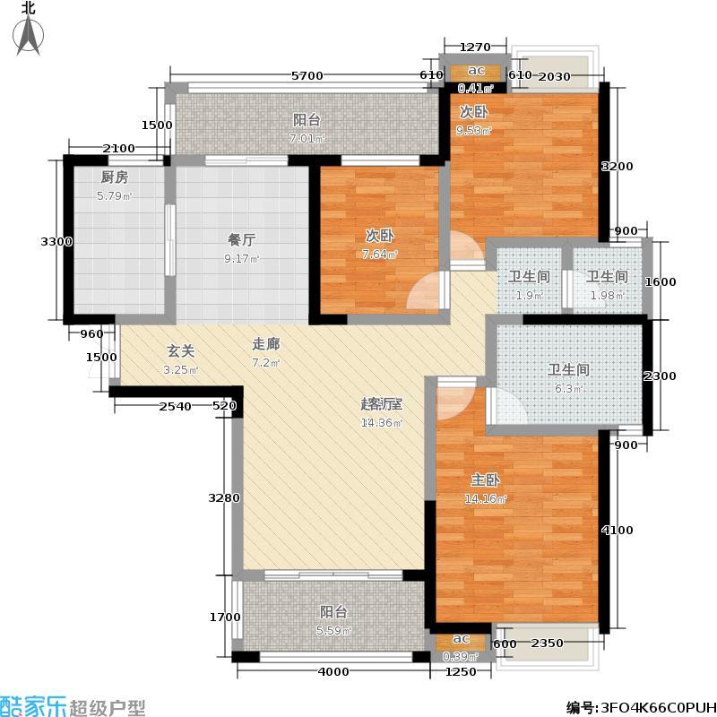 文景领秀130.21㎡C1户型 三房两厅两卫户型3室2厅2卫