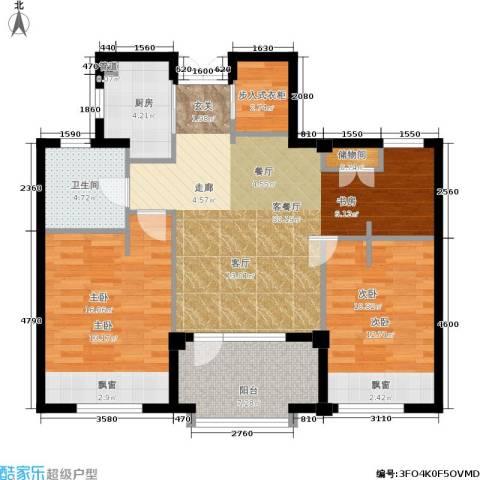 郡原九润公寓2室1厅1卫1厨89.00㎡户型图