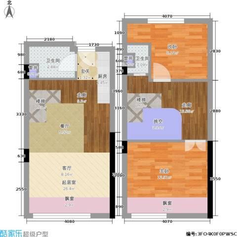 日信国际2室0厅2卫0厨62.64㎡户型图