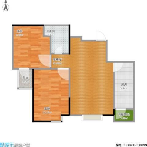 心海阳光2室1厅1卫1厨72.00㎡户型图