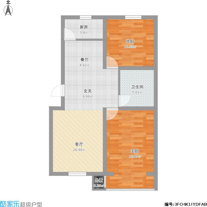 浭阳辰苑91.95平方两室