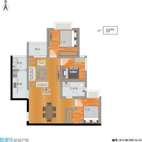 泽胜温泉城3室1厅1卫1厨94.00㎡户型图