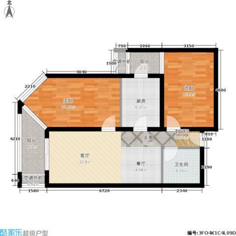 乐城2室1厅1卫1厨95.00㎡户型图