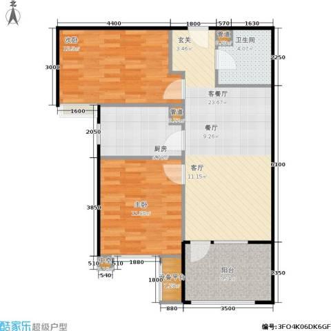 中铁·秦皇半岛2室1厅1卫1厨87.00㎡户型图