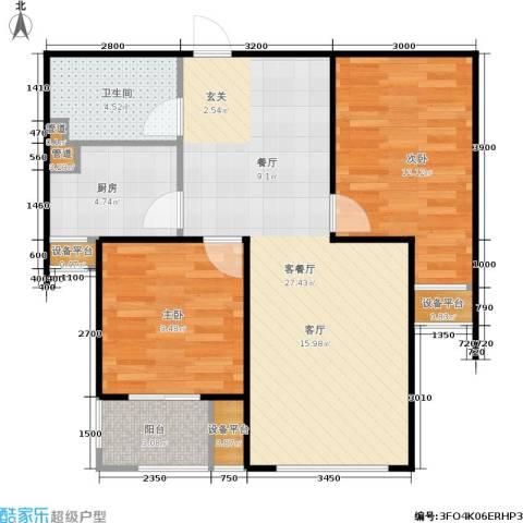 三田雍泓·青海城2室1厅1卫1厨84.00㎡户型图