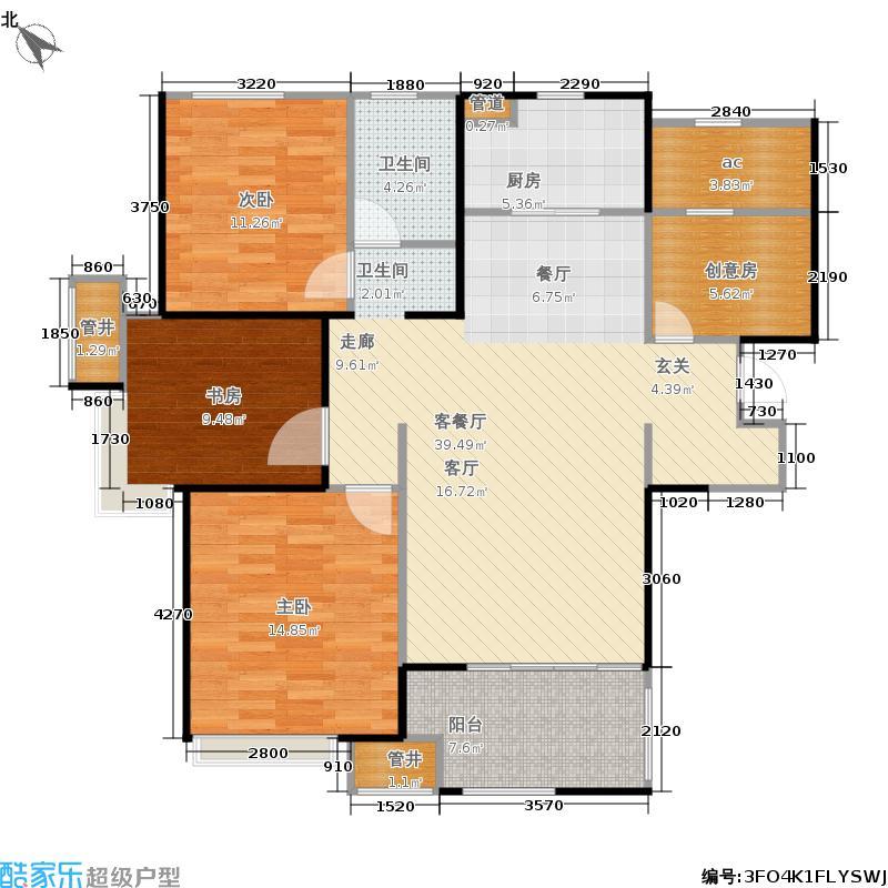 加侨悦山国际113.00㎡9-11#楼F户型