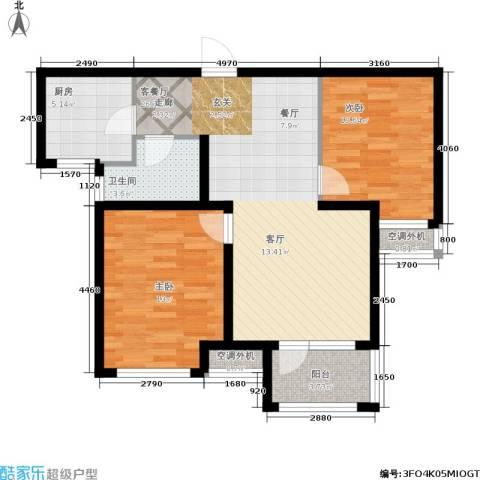 荣盛・白鹭岛2室1厅1卫1厨92.00㎡户型图