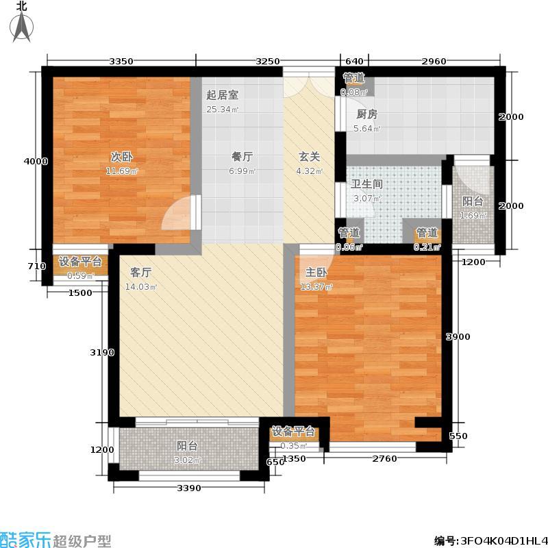 中海紫御公馆89.71㎡5#楼标准层面积8971m户型