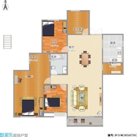 信远朗庭2室1厅1卫1厨171.00㎡户型图