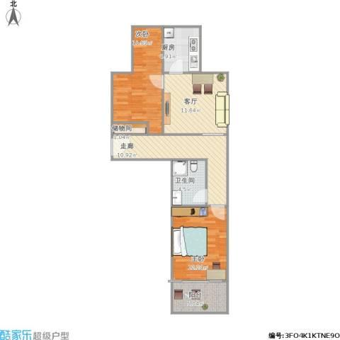 文泰康城2室1厅1卫1厨85.00㎡户型图