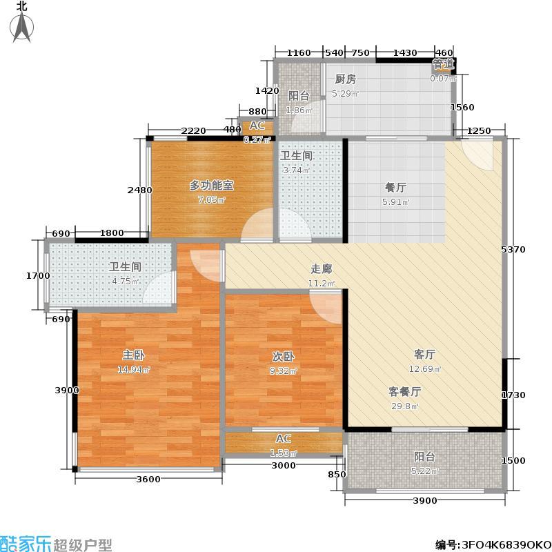瀚林美筑2+户型2室1厅2卫1厨