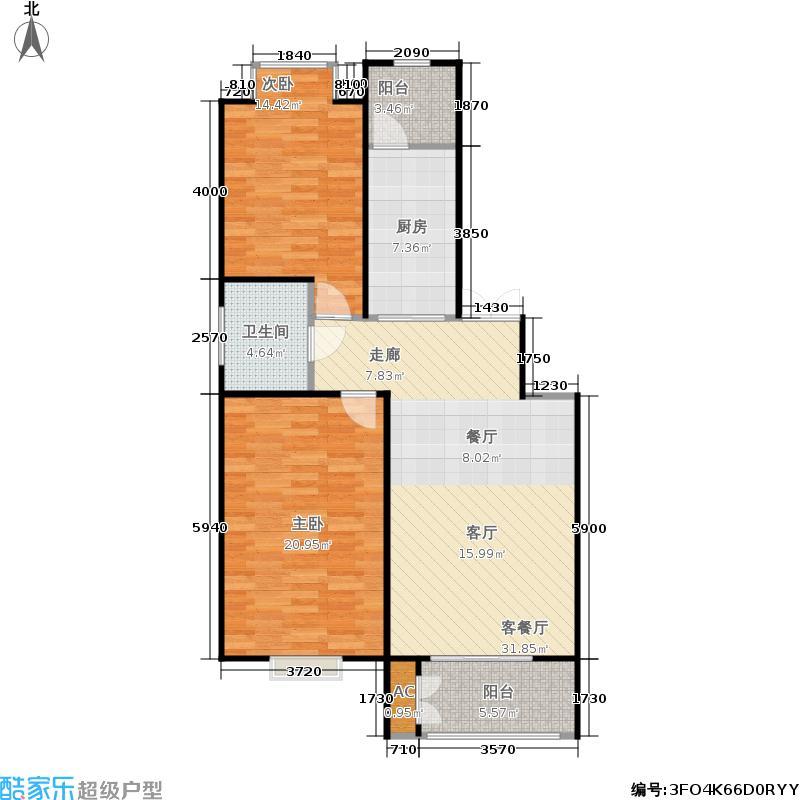 世界名园C户型2室1厅1卫1厨