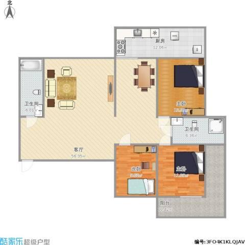 槐苑花园3室1厅2卫1厨166.00㎡户型图
