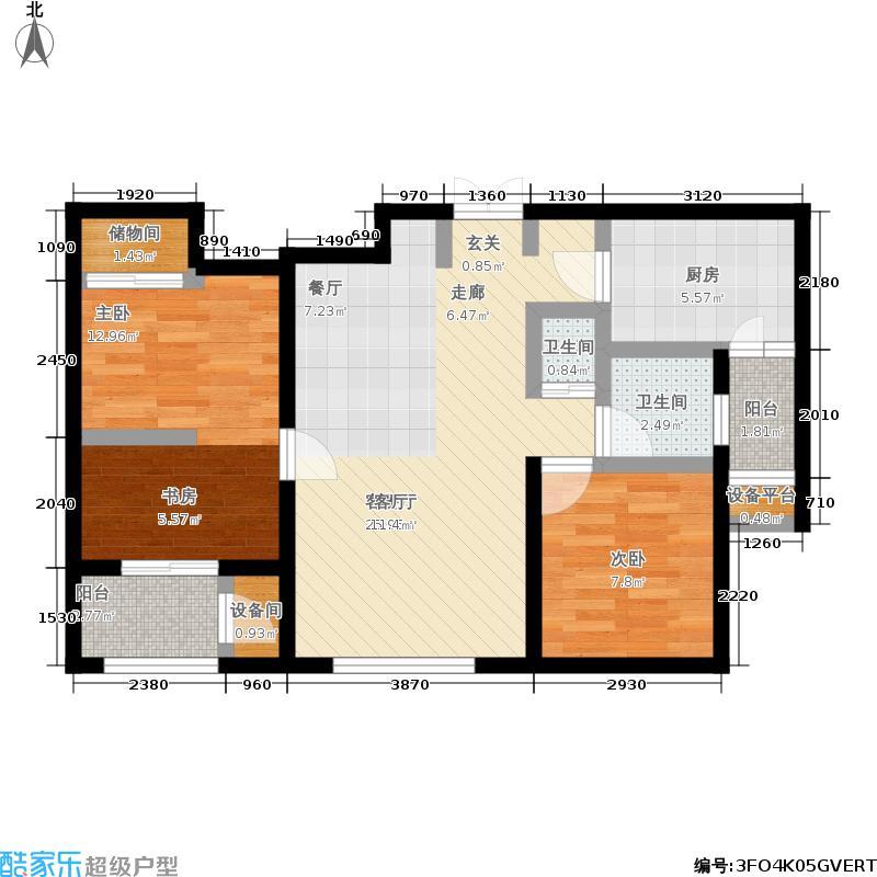 远洋海悦公馆98.00㎡6、12号楼B2户型