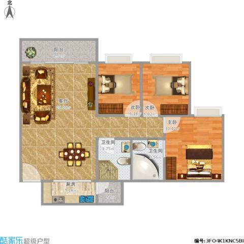 中颐海伦堡3室1厅2卫1厨94.00㎡户型图