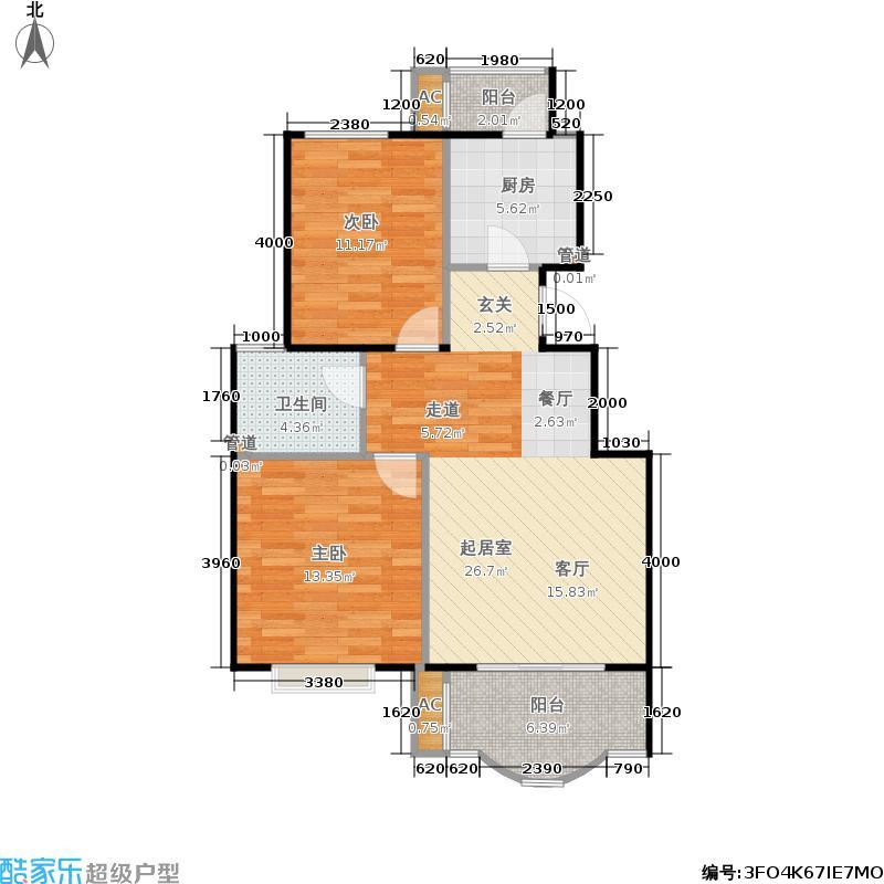 翠林漫步90.00㎡B户型两室两厅一卫户型2室2厅1卫