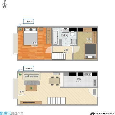 合景领峰2室1厅1卫1厨80.00㎡户型图