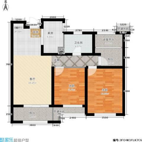 保利香槟国际2室1厅1卫1厨98.00㎡户型图