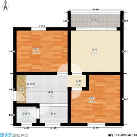 树园2室1厅1卫1厨66.00㎡户型图