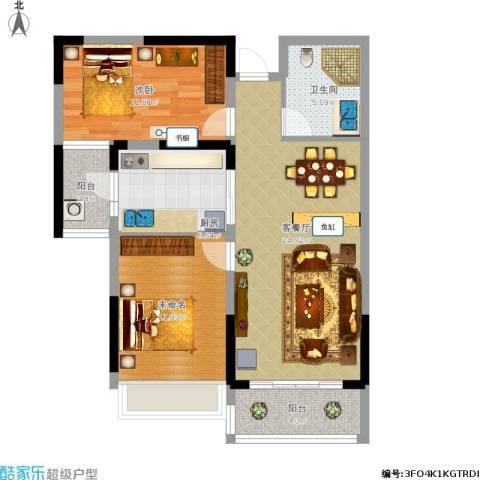 恒大城1室1厅1卫1厨96.00㎡户型图