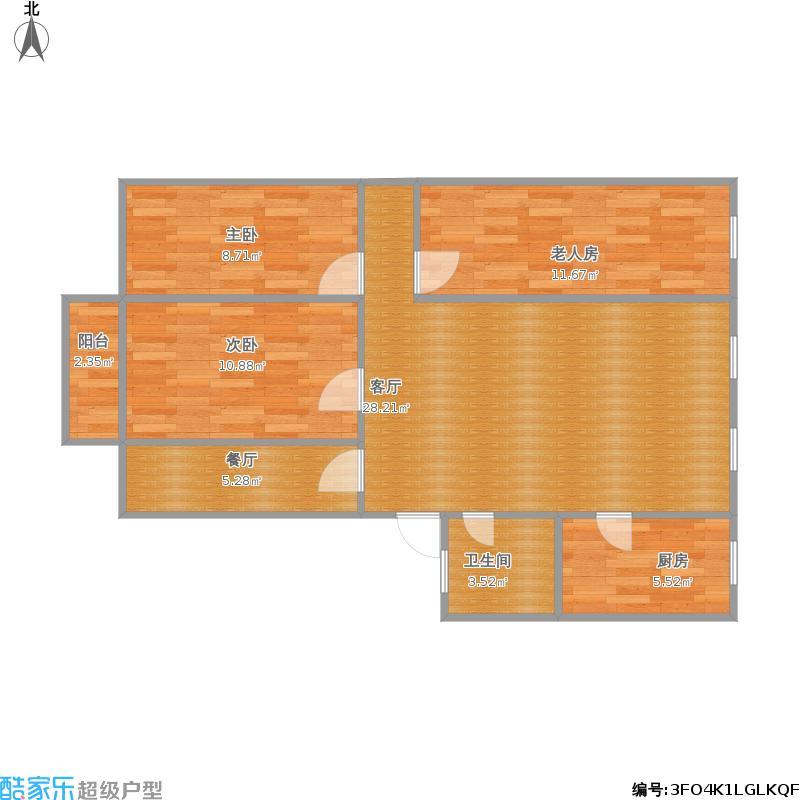 自建三室两厅房
