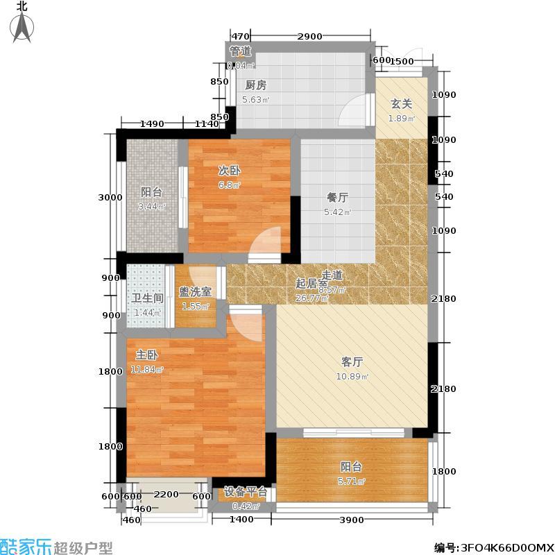 滨江一号83.56㎡C户型2室2厅1卫