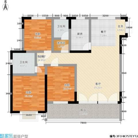 岳屏明珠苑3室1厅2卫1厨140.00㎡户型图