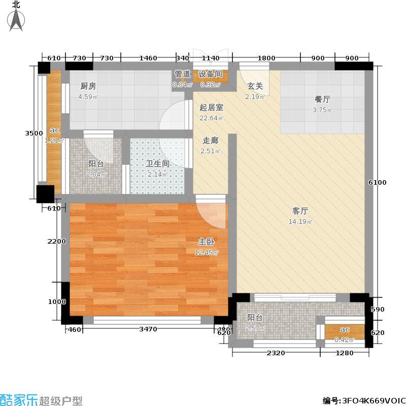鑫远和城64.36㎡A1户型 一室两厅户型1室2厅1卫