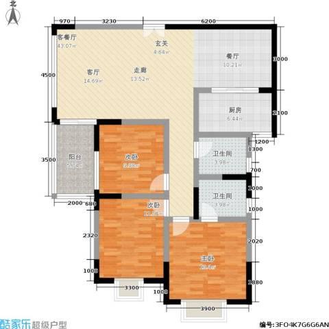 岳屏明珠苑3室1厅2卫1厨138.00㎡户型图