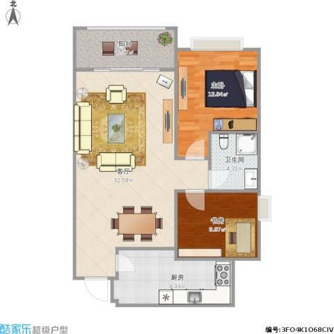 红地苑2室1厅1卫1厨98.00㎡户型图