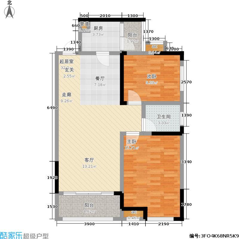 鑫远和城89.44㎡G3'户型 两房两厅一卫户型2室2厅1卫