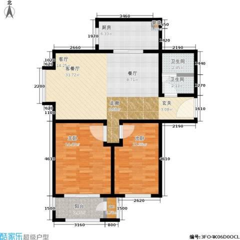 北京自在城2室1厅2卫1厨83.00㎡户型图