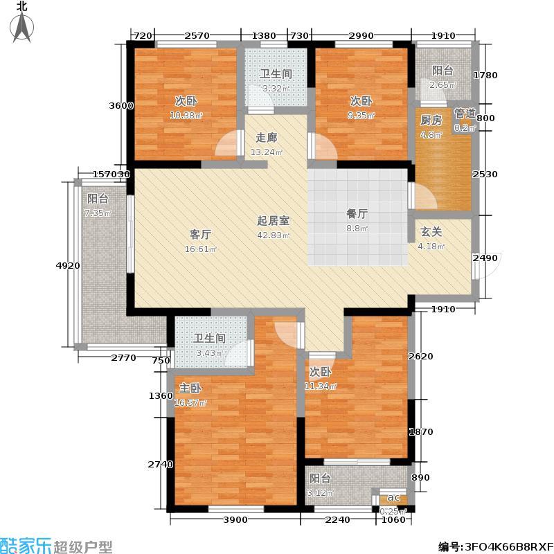 克拉美丽山庄154.47㎡B1户型 四房两厅两卫户型4室2厅2卫