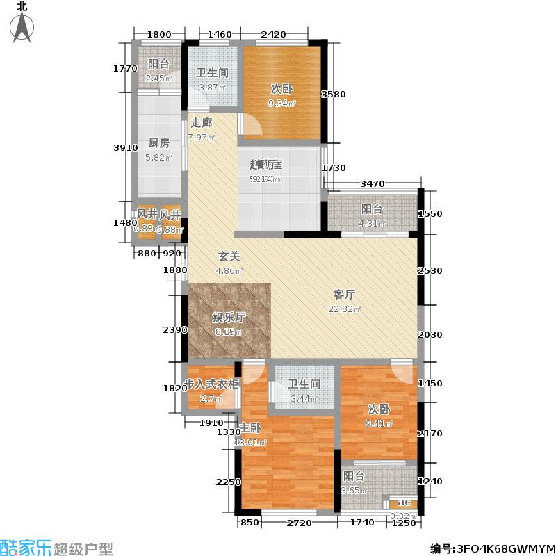 克拉美丽山庄150.78㎡E2户型 三房三厅两卫户型3室3厅2卫