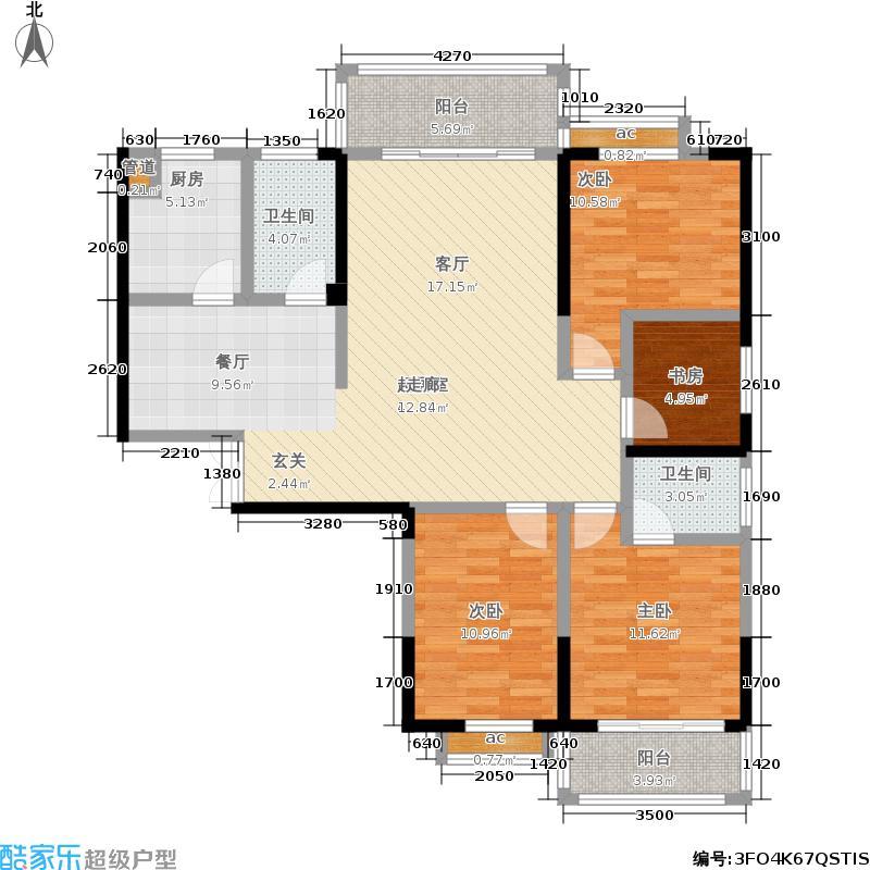 克拉美丽山庄139.47㎡9号栋 A1户型4室2厅2卫