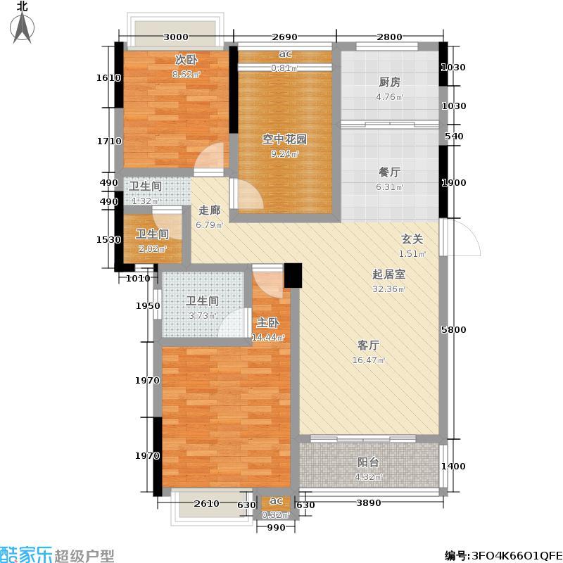 长城水郡107.03㎡户型-H两室两厅两卫户型