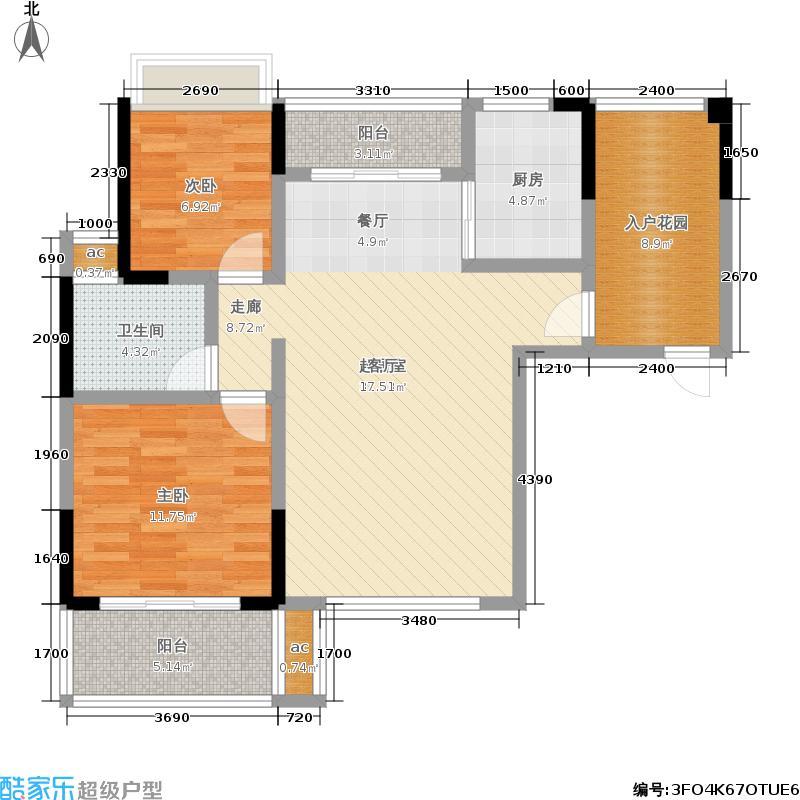 长城水郡74.74㎡户型-A3两室两厅一卫户型