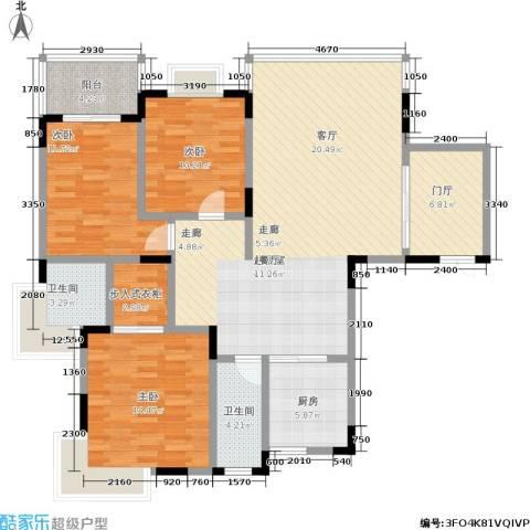 中建桂苑3室0厅2卫1厨121.00㎡户型图