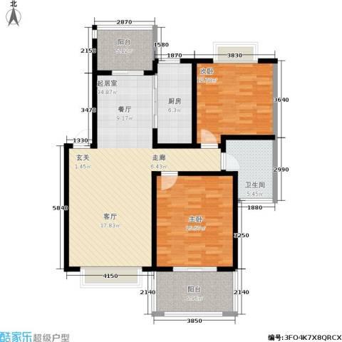 中建桂苑2室0厅1卫1厨87.16㎡户型图