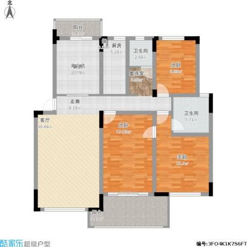 国信上城3室1厅2卫1厨164.00㎡户型图