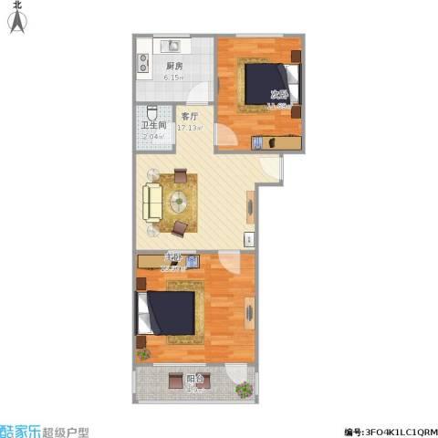 三里庄附近宿舍2室1厅1卫1厨62.56㎡户型图