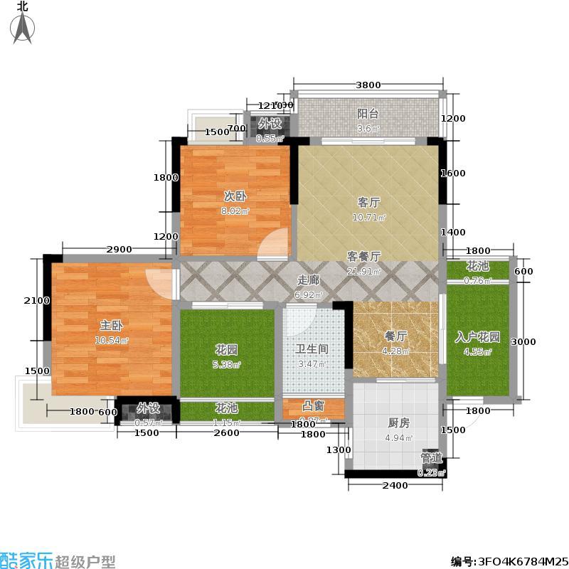 星语林阿普阿布77.05㎡F户型两室两厅一卫户型2室2厅1卫
