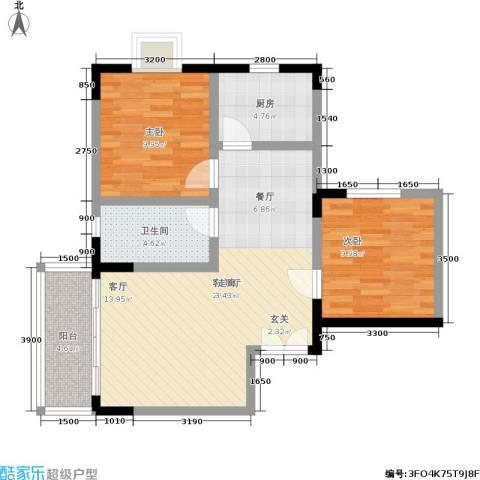 岳屏明珠苑2室1厅1卫1厨90.00㎡户型图