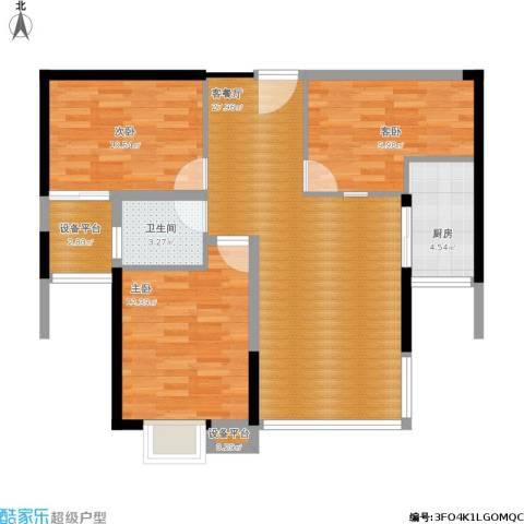 富雅国际3室1厅1卫1厨102.00㎡户型图