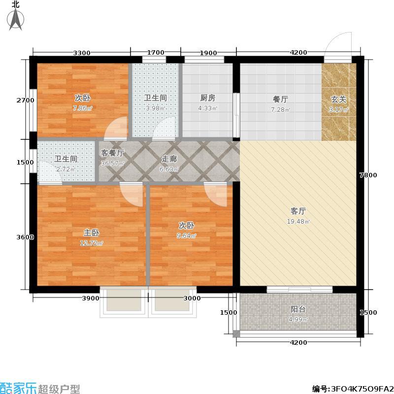 东方国际园户型3室1厅2卫1厨
