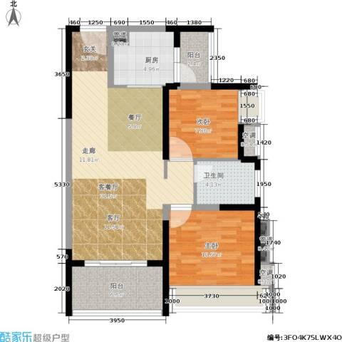 恒基誉珑湖滨2室1厅1卫1厨81.00㎡户型图