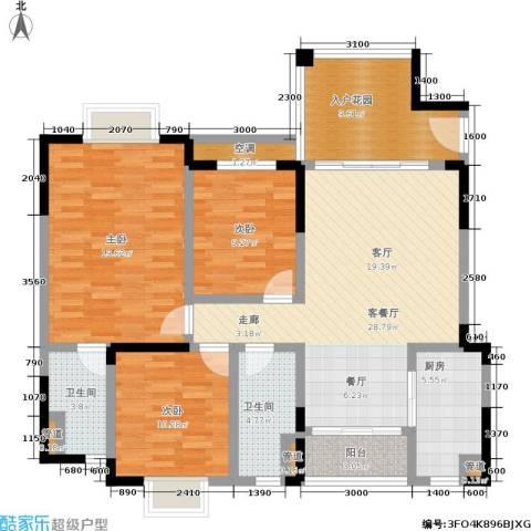 水岸名都2期3室1厅2卫1厨123.00㎡户型图
