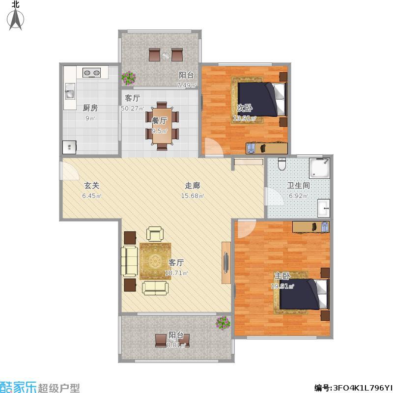 97平两房两厅一卫