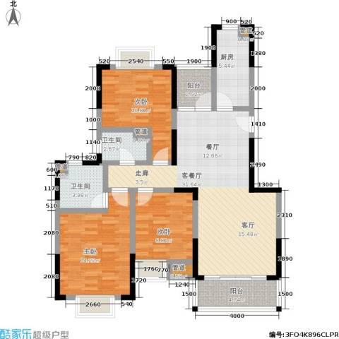 水岸名都2期3室1厅2卫1厨113.00㎡户型图