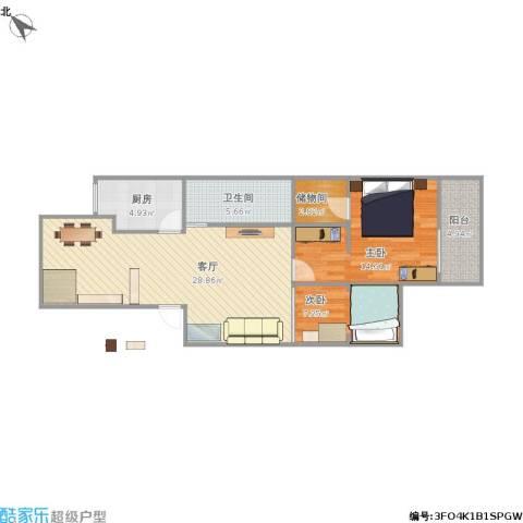 西三环北路86号院2室1厅1卫1厨94.00㎡户型图